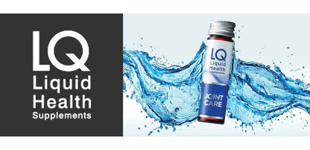 THE LITTLE BOTTLE OF LIQUID HEALTH THAT COULD CHANGE YOUR […]