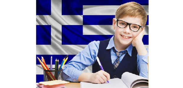 Online Greek Lessons atlearn-greek-online.com Learn Greek Online ( learn-greek-online.com ) […]
