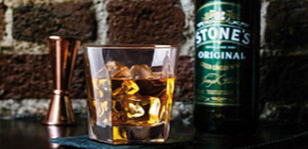 RETURN OF THE WHISKY MAC: AN ICONIC TIPPLE FOR THE […]