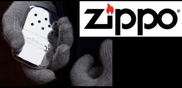The Zippo hand warmer, the perfect accessory for keeping hands […]