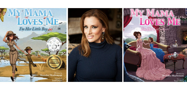 Top Acclaimed Mother's Day Gifts! My Mama Loves Me: I'm […]