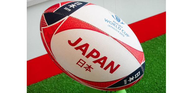Everything you need to know ahead of the 2019 Rugby […]