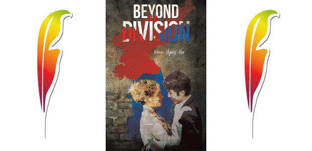 Beyond the Division Paperback by Mann Hyung Hur www.austinmacauley.com FACEBOOK […]