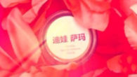 Tevia Rose… Satin Lip Balm… everything can be better >> […]