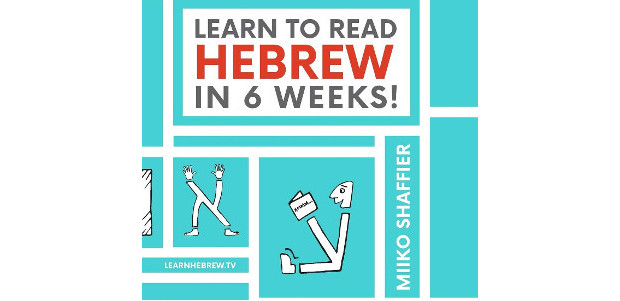Learn to Read Hebrew in Six Weeks Released by Miiko […]
