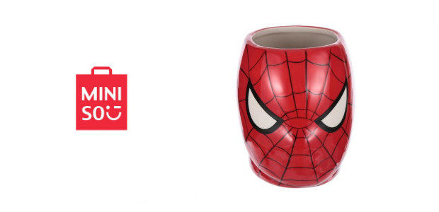 One of the coolest Father's day gifts from MINISO minisousaonline.com […]